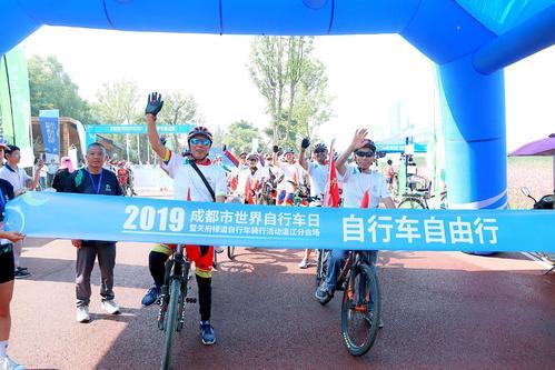 世界自行车日活动在成都启动 格里芬打架
