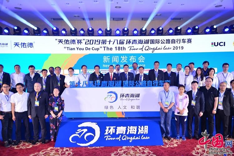 第十八届环青海湖国际公路自行车赛将于7月举行青岛大学藏书楼