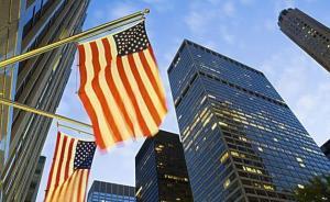 伊拉克共产党总书记:美贸易霸凌主义危害世界自贸体系 美军夸大反恐效果