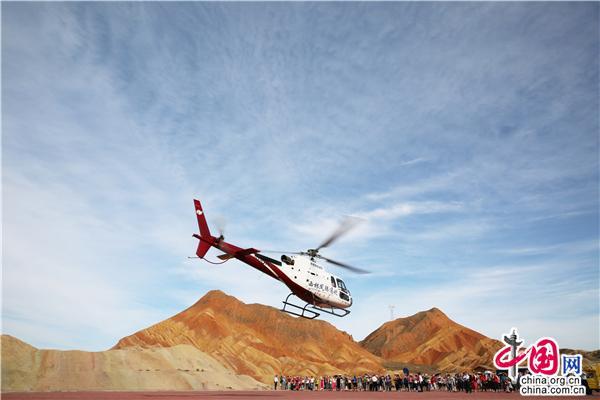 張掖地質公園:加快旅游開發 推動產業轉型升級