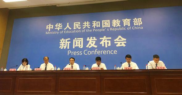 教育部:高校要加大乡村振兴领域学科的投入