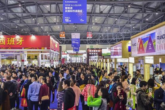 第101届全国糖酒会将于十月在天津梅江会展中心举办