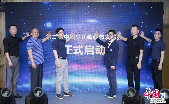 童程童美中国少儿编程节: 免费