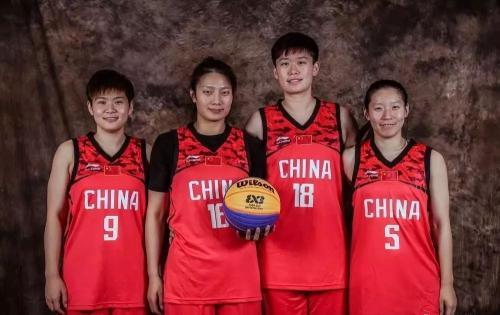 三对三篮球世界杯中国女队首日两连胜