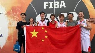 三人女篮夺中国篮球首个世界冠军