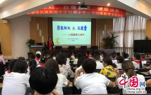 http://www.jiaokaotong.cn/zhongxiaoxue/141197.html