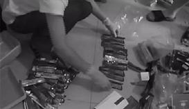 """上海警方破获全国首例涉""""犀牛液""""特大网络制贩新型毒品案 青海茶卡盐湖开园"""