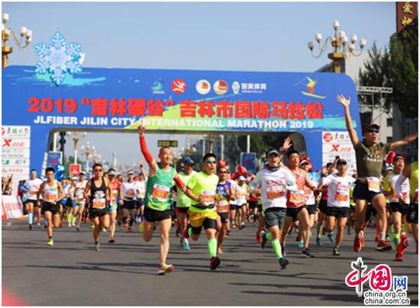 2019吉林市国际马拉松开幕 为城市运动赋能