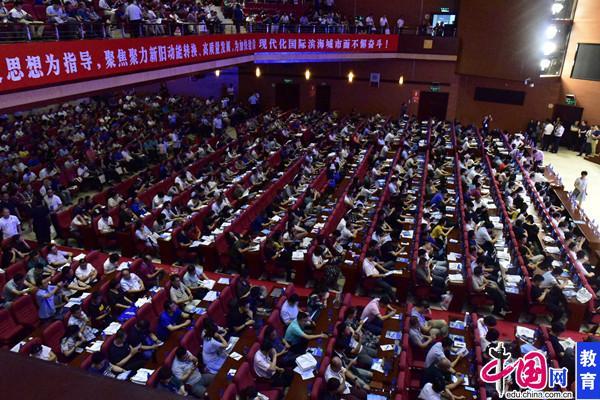 第十九届中国教育信东方帅哥寻乐论坛息化创新与发展论坛在烟台开幕