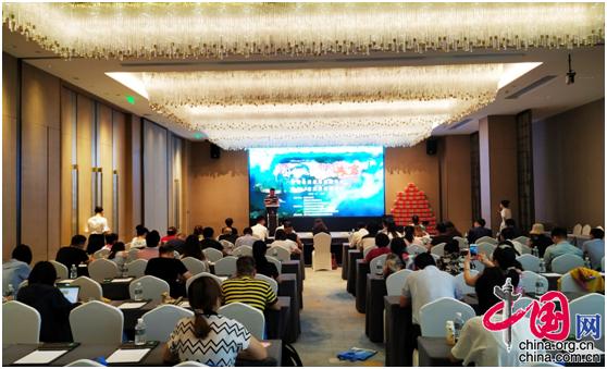 重庆长寿湖与泰宁大金湖旅游推介会在渝举行