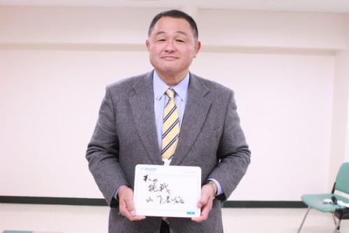 山下泰裕当选日本奥委会新主席 库比卡车祸
