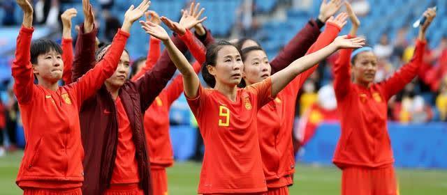 中国队经历女足世界杯失败的痛  也收获成长