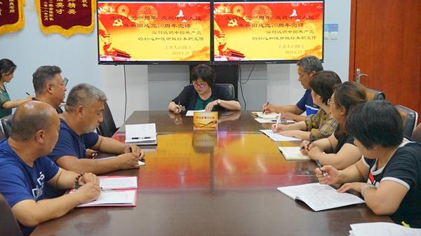 北京市平谷区第八小学主题党日活动
