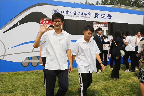 """北京财贸职业学院:""""超车""""同龄人 会计师之路全程""""绿灯"""""""