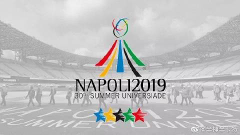 第30届世界大学生夏季运动会于7月3日在意大利那不勒斯开幕 李金子