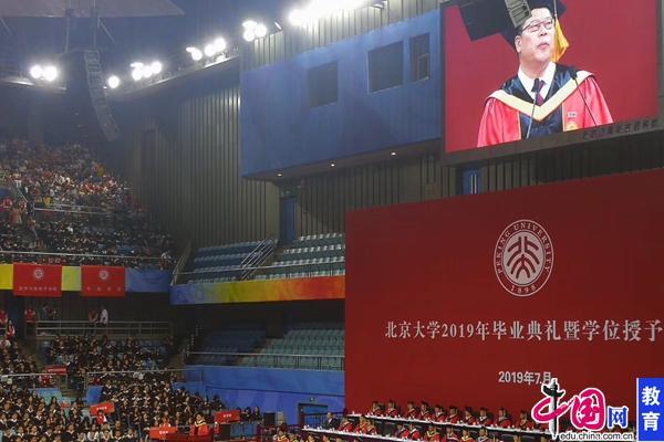 送给母校的赠言_北大党委书记邱水平寄语毕业生:永不气馁、永不迷失 _中国网