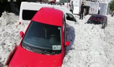 """墨西哥现极端天气  冰雹""""淹没""""城市 中国范儿"""