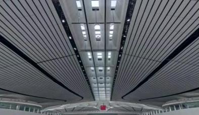 大兴机场:10万人同上5G不卡顿 倒卖增值税发票