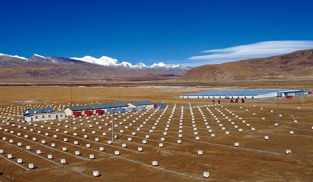 重磅天文发现!  西藏探测设备观测到迄今为止能量最高的光子 香港占中视频