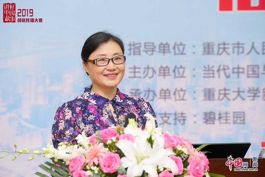 东北石油大学吧-重庆大学党委副书记王旭:用优秀作品为重庆大