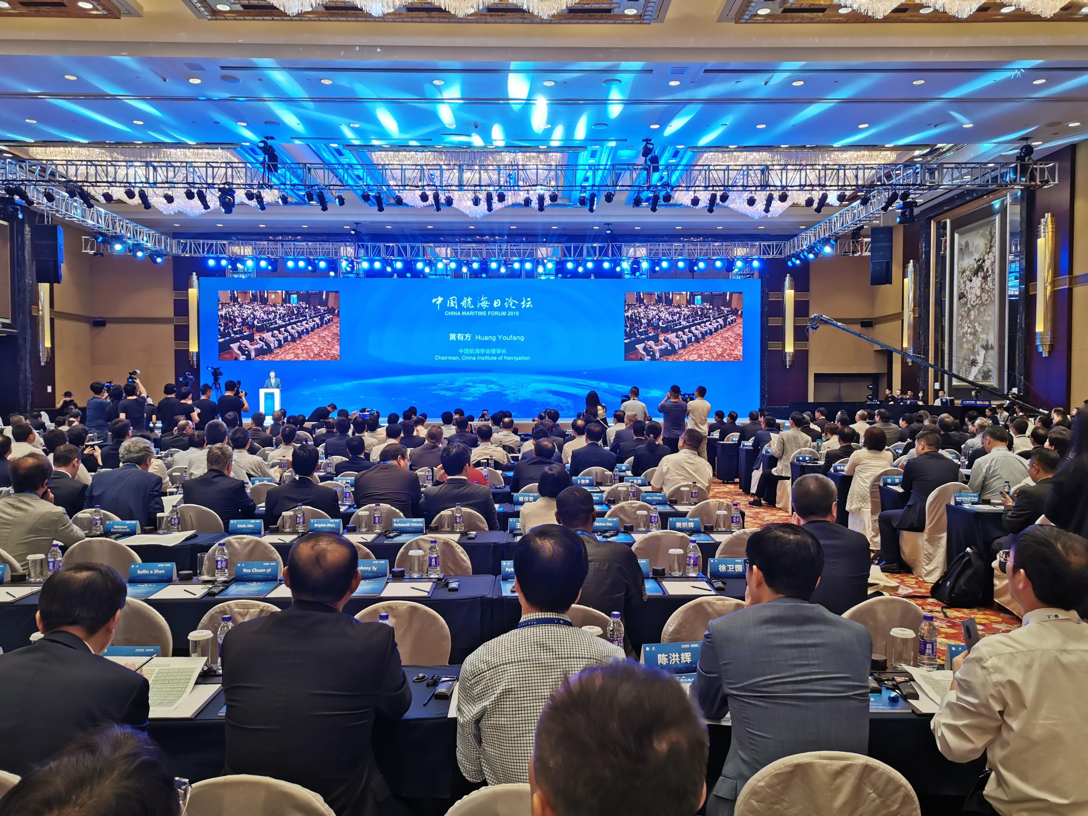2019年中国航海日公告