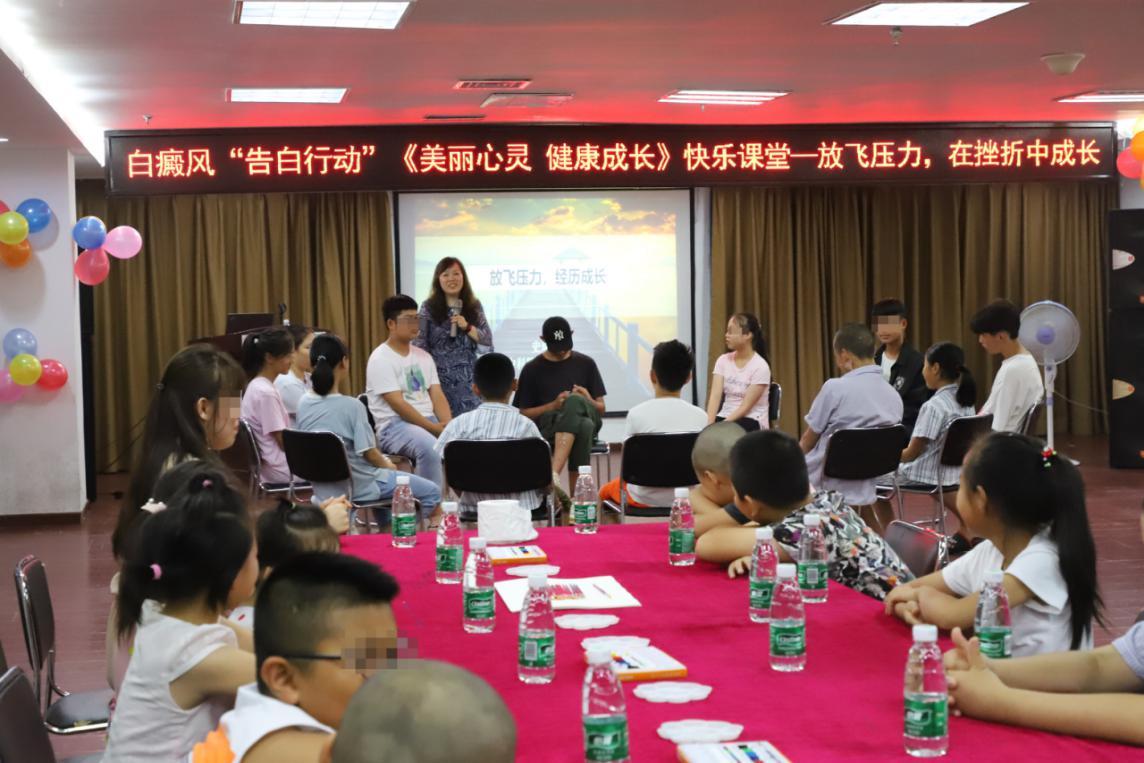 北京白癜风医院李瑞斌为白癜风孩子和家长科普白癜风夏季防治