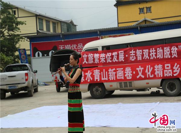 贵州荔波:脱贫攻坚文艺巡演举行 促进全县繁荣