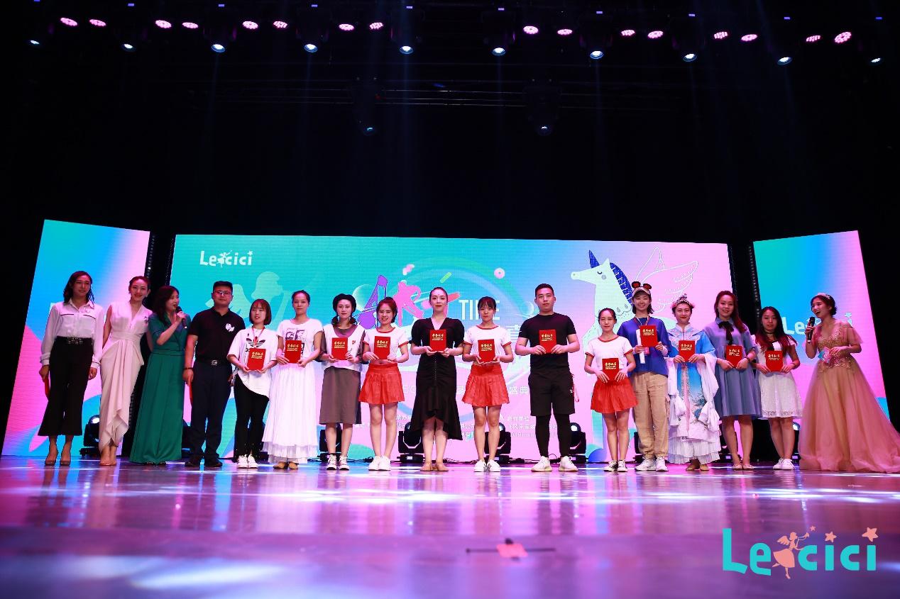 打造完整的艺术教育 LECICI儿童艺术盛典圆满成功