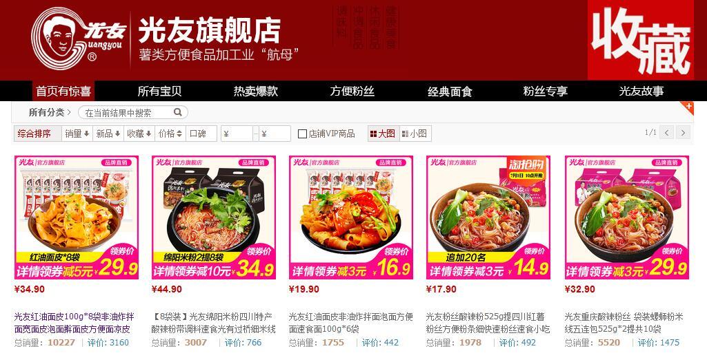 http://www.xqweigou.com/dianshangshuju/38054.html