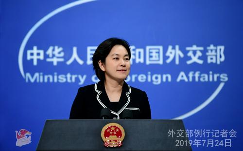 外交部就中美經貿磋商、中國經濟發展等答記者