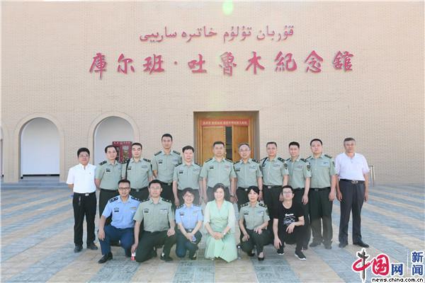 联勤保障部队专家医疗组参观库尔班·吐鲁木纪念
