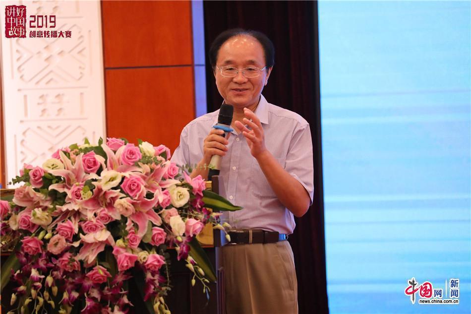 中国外文局原副局长王刚毅:以人为中心 讲好中国故事