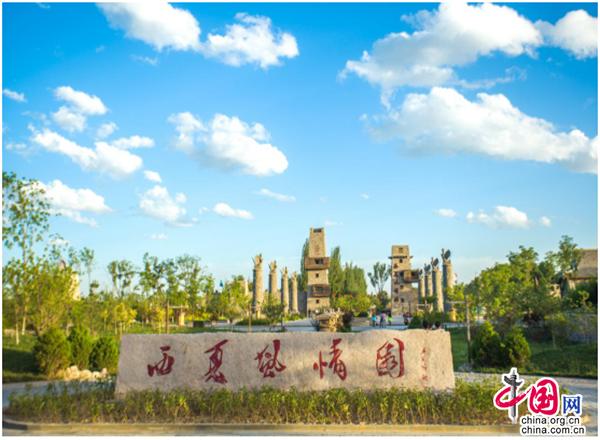"""""""湘约宁夏"""" 湖南游客可享半价游览西夏风情园"""