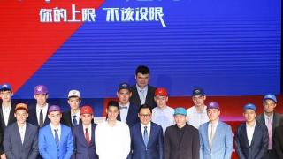 王少杰当选2019年CBA选秀大会状元