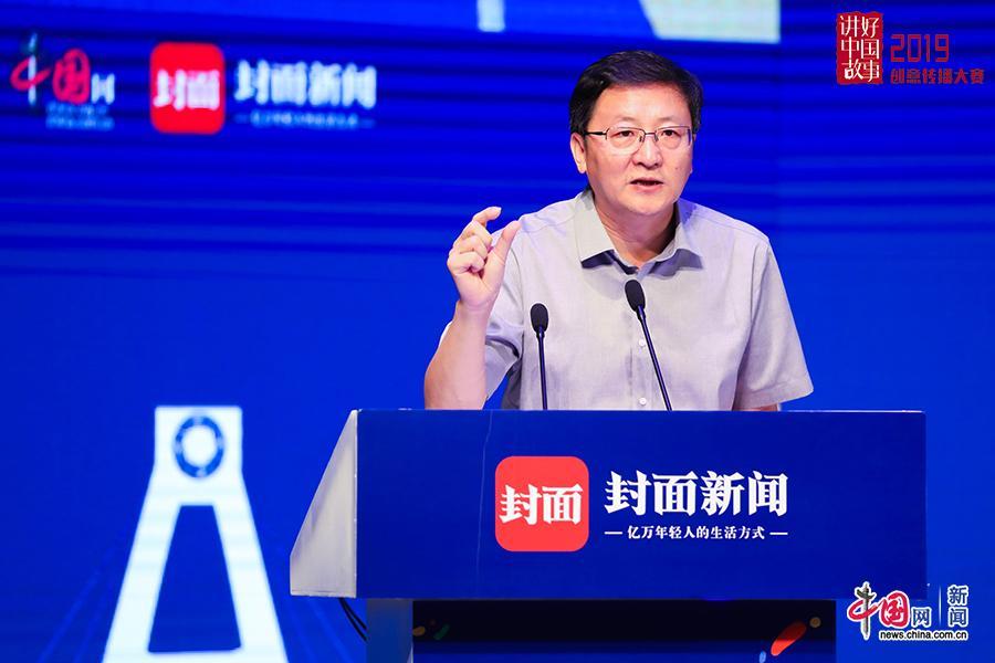 中国网总编辑王晓辉:用真实生动的故事勾勒出新时代的中国全景图
