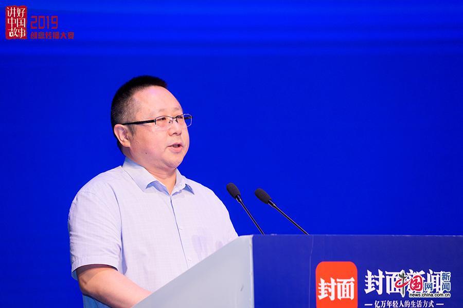 四川日报报业集团副总编辑李鹏:让自下而上的传播激发出民族自信和创造力