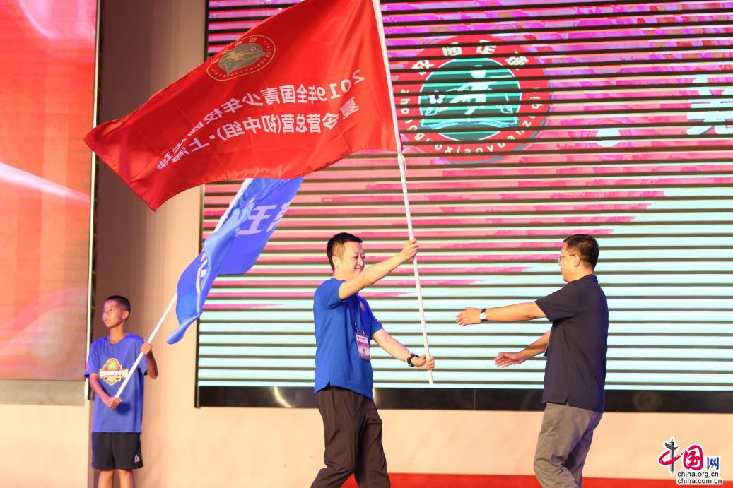 日本偶遇梁朝伟视频,全国校园足球小将齐聚上海 176名运动员将入选总营最佳阵容