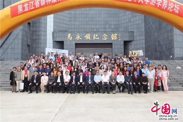 http://www.djpanaaz.com/caijingfenxi/208942.html