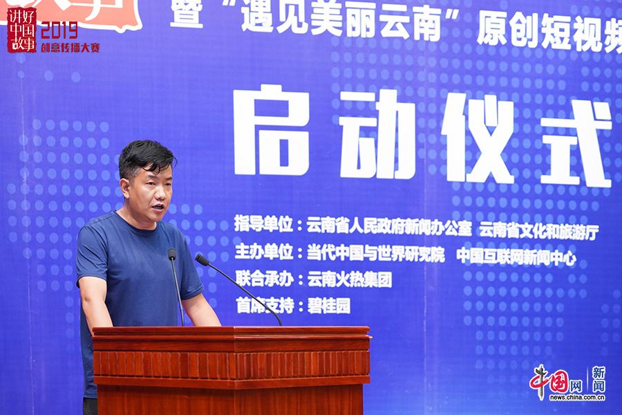 云南艺术学院电影电视学院副院长洪志明:承载时代价值传播使命 凝聚高校青年创意力量