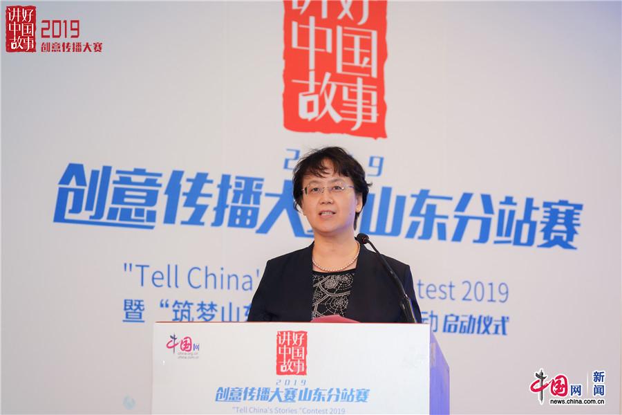 """当代中国与世界研究院副院长陈燕:通过故事背后的""""道"""",反映中国理念、中国价值"""