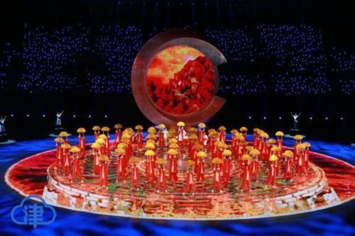 全国第十届残运会暨第七届特奥会开幕