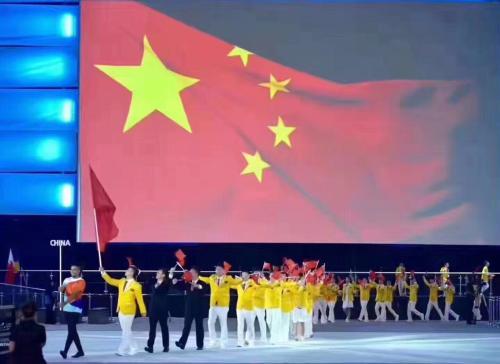 中国队荣登金牌榜和奖牌榜第一 第45届世界技能大赛闭幕