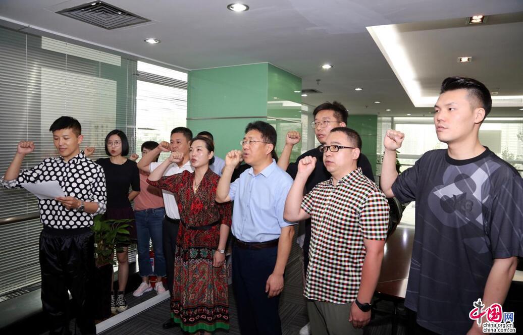 中国互联网新闻中心党委资讯中心党支部与杭州市萧山区闻堰街道机