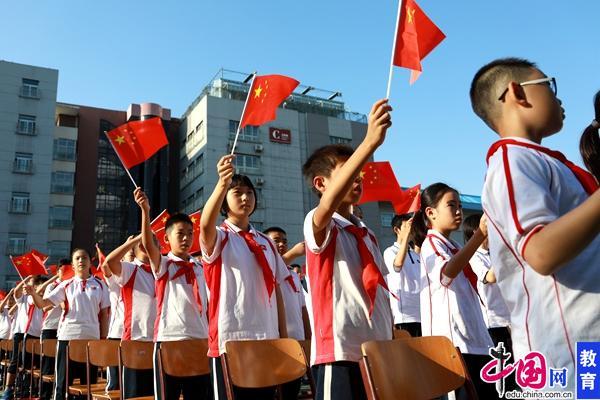 """北京一六六中学:""""博雅师生""""开讲新学年第一课"""