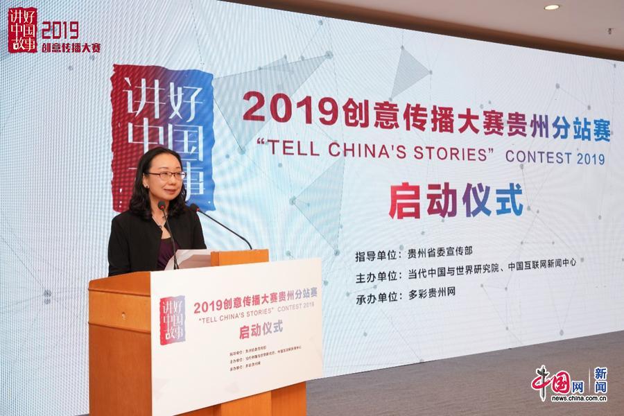当代中国与世界研究院副院长杨平:好故事要有生动性、现代性、对