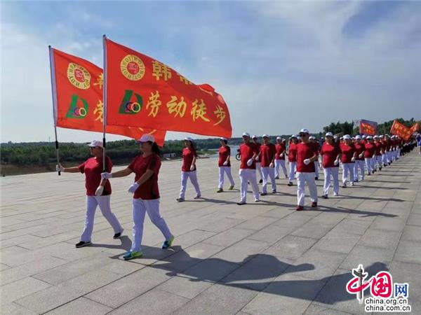 辽宁沈阳铁西区:与健步同行 与健康同在