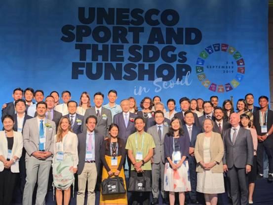 李若弘出席UNESCO运动与可持续发展目标青年趣味坊活动