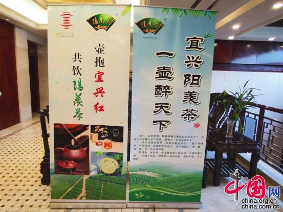 第三届江苏省茶艺技能竞赛在宜兴开赛