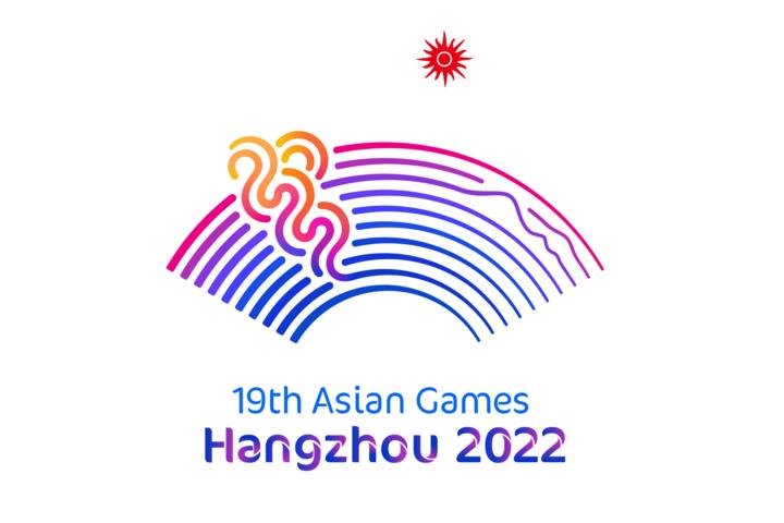 杭州亚运会全球征集开闭幕式文案、口号