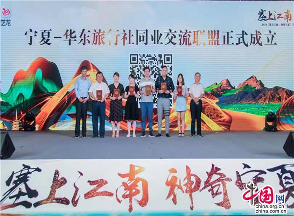 宁夏:黄埔江畔绽放华彩 贺兰山下共谋发展_海涛旅游网